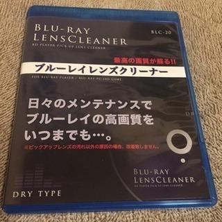 Blu-ray レンズクリーナー