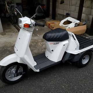 7dy52 販売終了 バイク屋出品 ホンダ・ジャイロアップ 整備済...