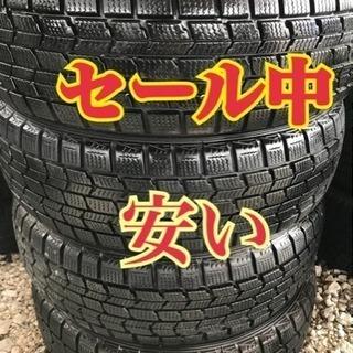 155/65/13スタッドレスタイヤ、交換、安い