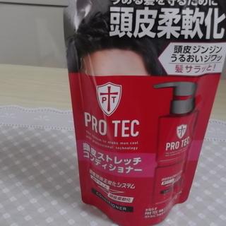 【郵送のみ】PROTEC頭皮ストレッチコンディショナー詰め替え用