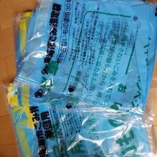 東海市ゴミ袋30ℓ