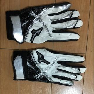 野球用の手袋