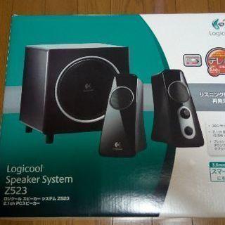 ロジクール スピーカーシステム Z523[中古]