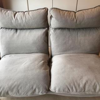 無印良品 ハイバック リクライニング ソファー 二人掛け