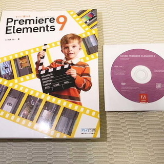 Premiere Elements 9 Windows版500円で...