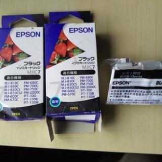 EPSON mjic7 インクカートリッジ