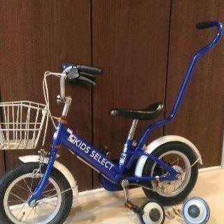 幼児自転車 12型 青色 補助輪 補助棒付