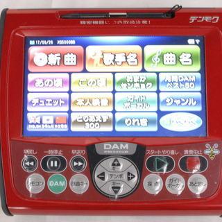 第一興商 DAM デンモク PM300zB 動作OK 3729 1円から