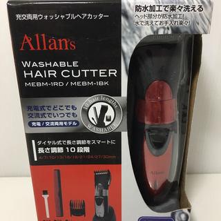 ☆新品 Allans WASHABLE HAIR CUTTER ウ...