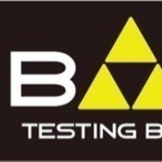 FISCHER TESTING B...