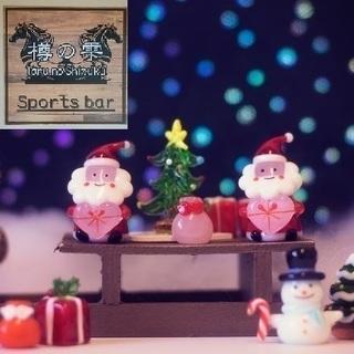 【12/10(日)14:00 南草津】(早割有)クリスマス婚活パー...