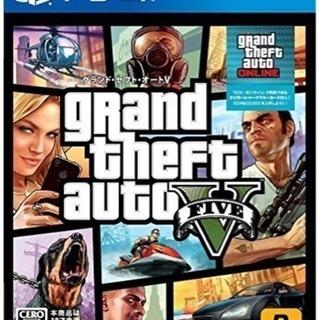 グランド・セフト・オートV(GTA 5 PS4 版)