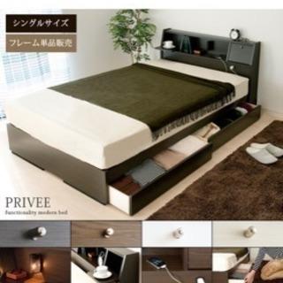 ベッドフレーム/シングルベッド