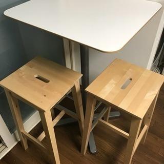 IKEA バーテーブル 1万円相当