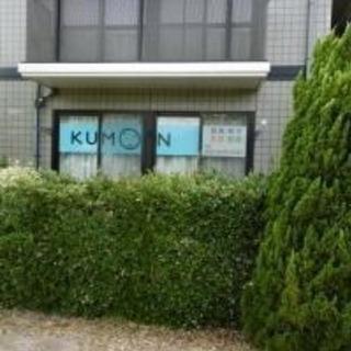 kumon 採点スタッフ募集!古賀市舞の里