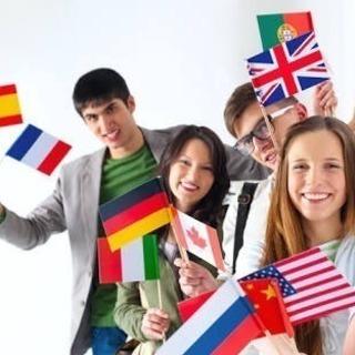 International School についてお話したいです☆