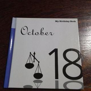 10月18日 生まれの方へ きれいに保管していました