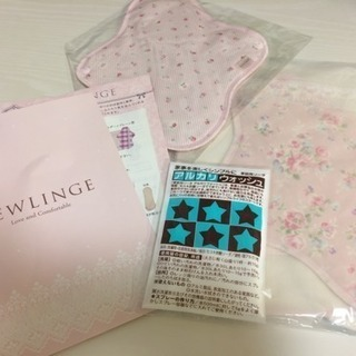 ★新品★ 布ナプキン お試しセット ジュランジェ【郵送可】