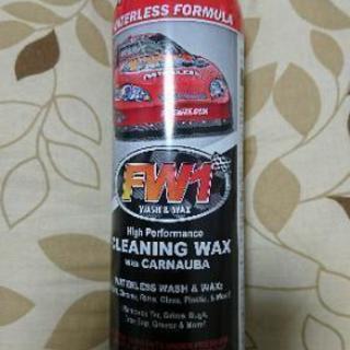 FW1wax