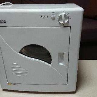 【終了】衣類乾燥機