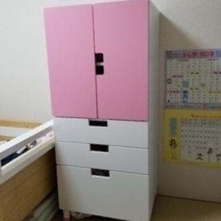IKEA STUVA ピンクのタンス