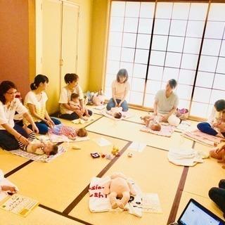 【参加者募集】本庄ベビーマッサージ教室