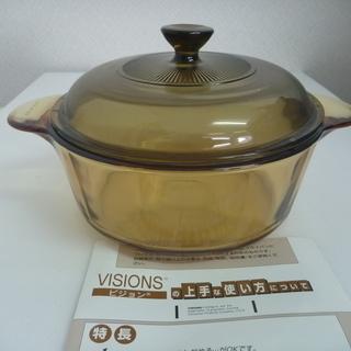 VISIONS ビジョン 耐熱ガラス両手鍋 レンジでご飯が炊ける
