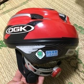 自転車ヘルメット 子供用 OGK レッド