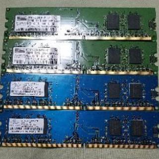 【お値打ち!!】メモリ四枚セット RAM