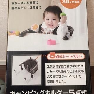【中古】【美品】KATOJI テーブルチェア