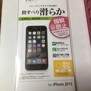 アイフォン6s用 画面保護シート フィルム
