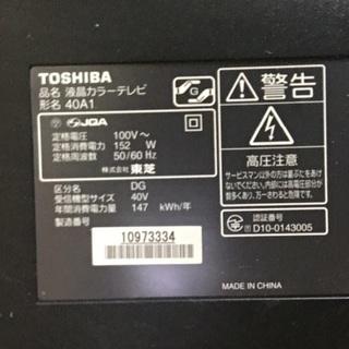 40 インチ液晶カラーテレビ (Toshiba REGZA 40A1)