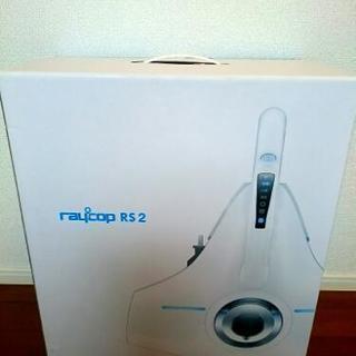 レイコップRS2  最新型 !