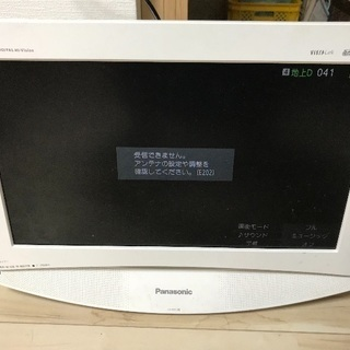 液晶テレビ ☆ 17インチ ☆ パナソニック
