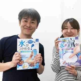 営業アシスタント募集!!20代・30代活躍中☆駅チカ♪