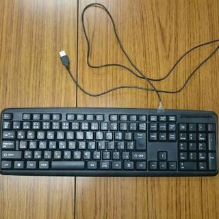 USBキーボード  無料