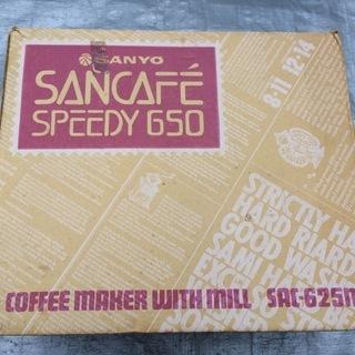 ☆☆美品 サンヨー コーヒーメーカー SAC-625M☆☆