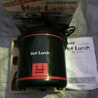 ☆☆一人分 ホットランチ炊飯器 0.5~1.5合炊き DR-2009☆☆