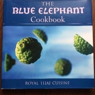 タイ料理 レシピ本