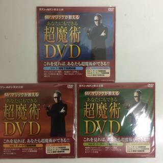 Mr.マリックが教える あなたにもできる 超魔術 DVD 3枚組 未開封
