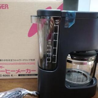 コーヒーメーカー【新品未使用】2017年製 TIGER