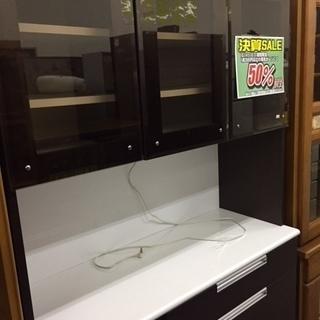 〔高く買取るゾウ八幡東店〕直接取引 3面食器棚