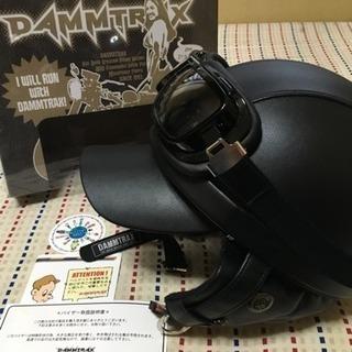 ダムトラックス バンディット ヘルメット フリー 57-59 ブラ...