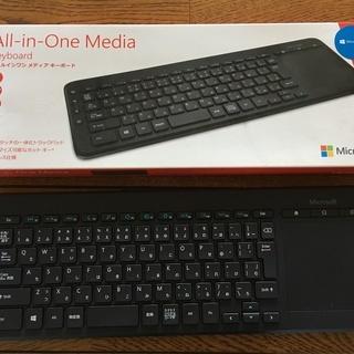キーボード マイクロソフト オールインワン N9Z-00029