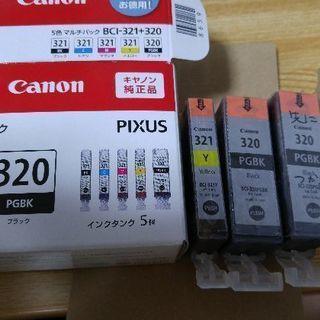 CANON プリンタインク 321Y+320PGBK