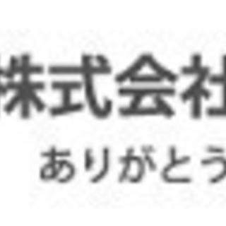 【介護士募集】10代~60代活躍中・無資格未経験OK!!