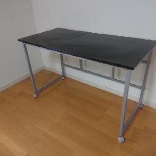 盤面が黒いテーブル