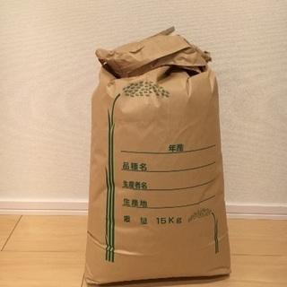 お米 コシヒカリ 茨城県産 15kg ご飯 ごはん 米
