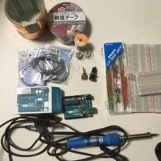 電子工作セット※Arduino付!!