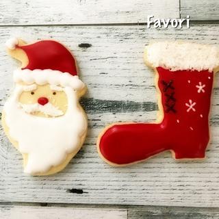 気軽に体験アイシングクッキー!クリスマス編